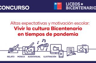 ¿Eres parte de Liceos Bicentenario? ¡Entonces este concurso es para ti!
